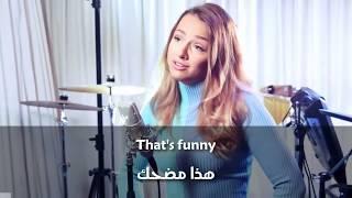 Dua Lipa - IDGAF مترجمة عربي