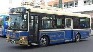 【松江市交通局】日野自動車/レインボーII 45-0632 松江駅