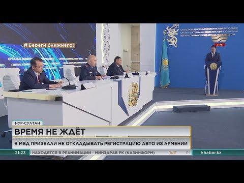 В МВД призвали не откладывать регистрацию авто из Армении