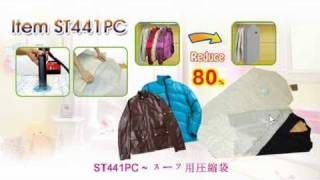 Vacuum Bags For Clothes, Blanket, Suit, Cushion - Save Storage Space