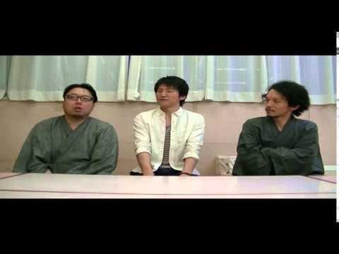 Soga Shohaku Introduction 2