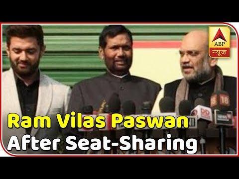 Ram Vilas Paswan Expresses Gratitude After Seat-Sharing   ABP News