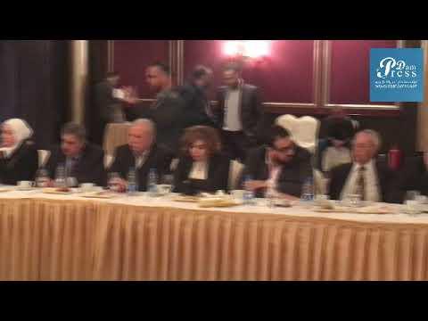 دام برس : مقتطفات من كلمة الدكتورة بثينة شعبان في اجتماع مجلس أمناء مؤسسة القدس الدولية