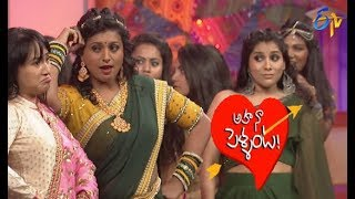 Roja,Hani Master,Rashmi Performance | Aha Naa Pellanta |UgadiSpecial Event |18th March 2018|ETV