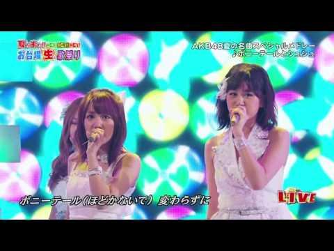 AKB48 Everyday Kachuusha, Ponytail To Shushu & Manatsu No Sounds Good! Engsub+ Kara