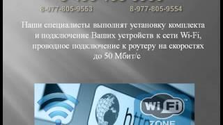 Безлимитный интернет на даче - garlab.ru(, 2016-03-24T13:50:00.000Z)