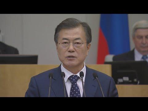 [현장연결] 문 대통령, 러시아 하원 연설…한국 대통령 최초 / 연합뉴스TV (YonhapnewsTV)