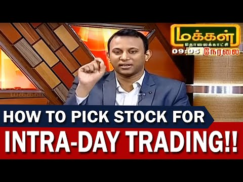 How To Pick Stocks For Intra Day Trading -Tamil