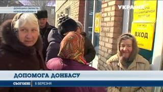 Допомога гуманітарного штаба Ахметова врятувала життя вже більше мільйону осіб