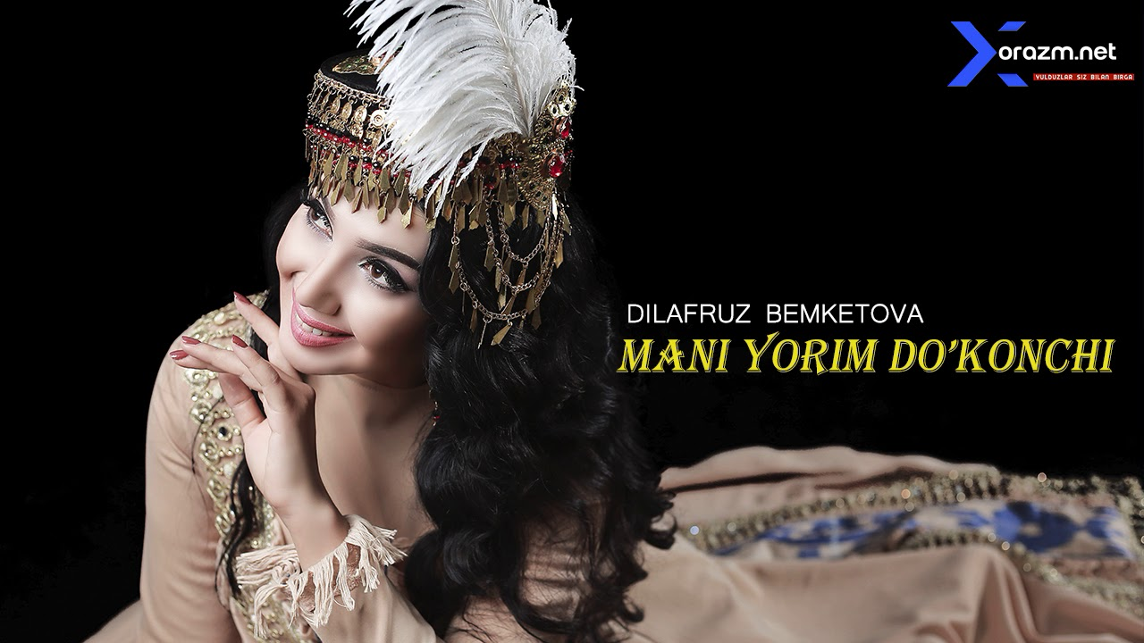 Dilafruz Bekmetova - Mani yorim do'konchi | Дилафруз Бекметова - Мани ёрим дукончи (music versi