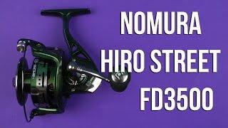 Распаковка Nomura Hiro Street FD3500