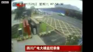 China earthquake: Sichuan hit by powerful quake