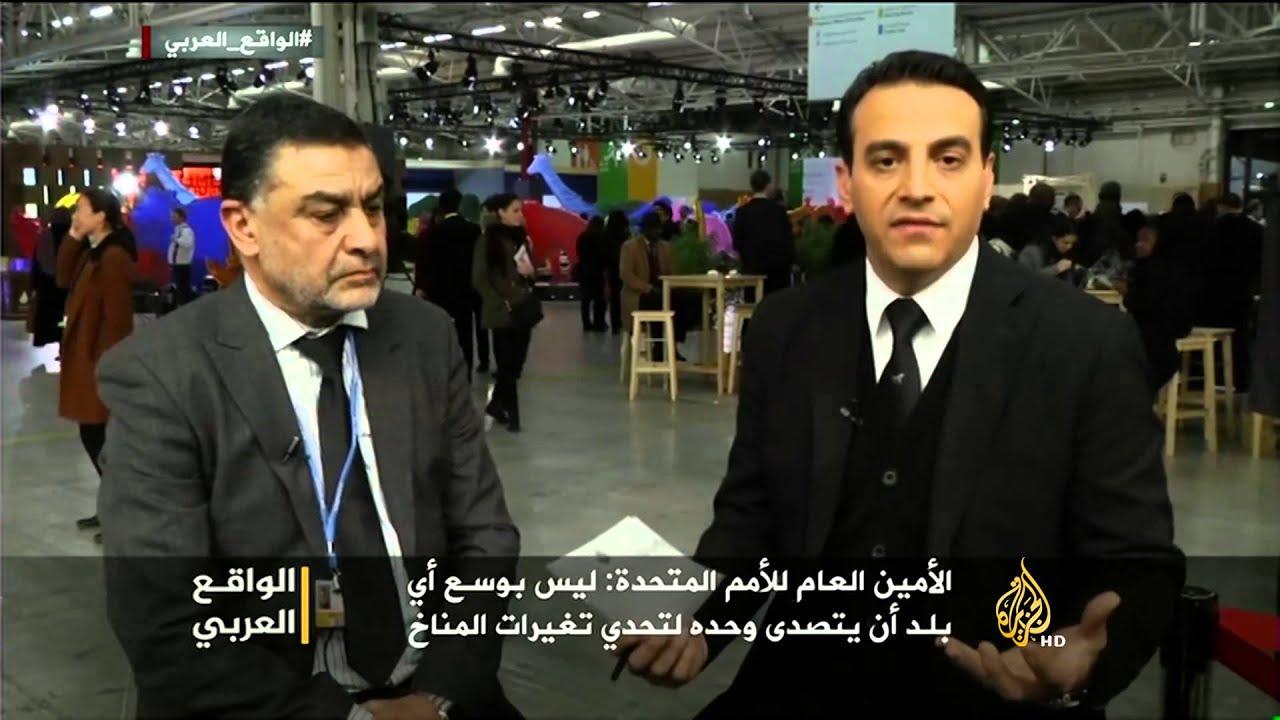الجزيرة: الواقع العربي-هل للعرب أي تأثير في قمة المناخ؟