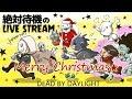 ♯1020 クリスマスコスきてる!【Dead by Daylight】