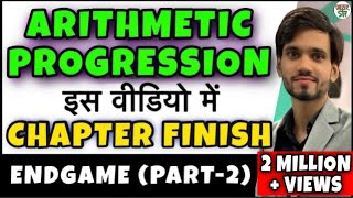 Arithmetic Progression Class 10 | Arithmetic Progression Chapter 5 | Full Chapter/Concept/Exercise