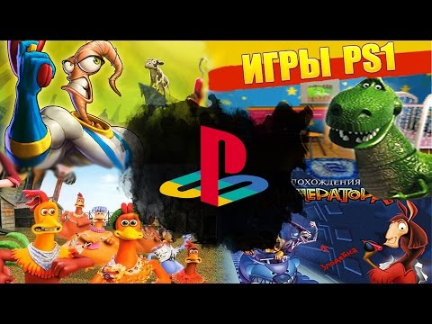 ТОП 2D игр на Playstation One