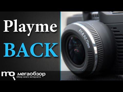 Обзор видеорегистратора Playme BACK
