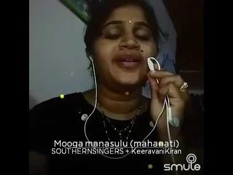 Mooga Manasulu- Mahanati-KKK
