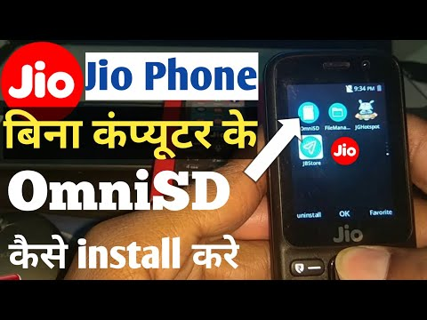 Jio Phone Without Computer OmniSD Jbstore kaise install Kare