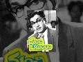 Manchi Kutumbam Telugu Full Movie ANR Kanchana Krishna Vijaya Nirmala mp3