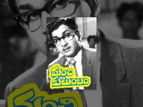 Manchi Kutumbam Telugu Full Movie   ANR, Kanchana, Krishna, Vijaya Nirmala