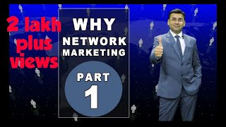 Best Video On Network Marketing And Its Importance by Lalit Arora