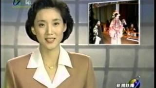 大陸央視資深主播李修平