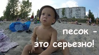 vlog: городские пляжи Киева | Ванин торт(Как прошли наши выходные в городе. Не попали на ярмарку, дети все ещё кашляют; готовлю дома, едем на пляж..., 2016-07-18T11:07:42.000Z)
