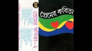 Priyotomashu - Sukanta Bhattacharya (*-*)