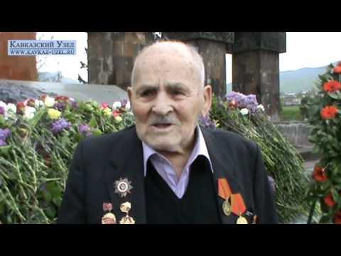 9 мая в Степанакерте
