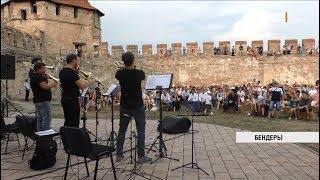Оркестр исполнил классическую музыку в стенах Бендерской крепости