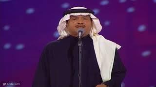 محمد عبده - صوتك يناديني   دبي 2005 - HD