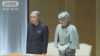 天皇皇后両陛下が8月に北海道の札幌市や利尻島などを訪問されることで、...