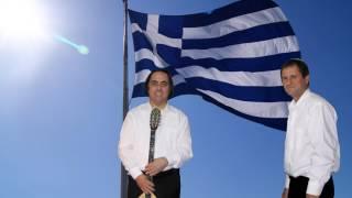 Η διπρόσωπη ( Σβήσε με κυρά μου ) Greek Music