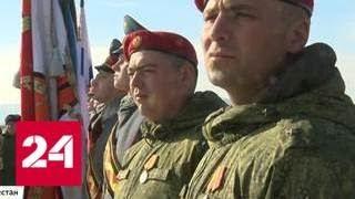 Россия встречает героев, освободивших Сирию - Россия 24