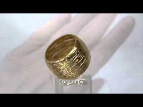 Кольцо широкое z7326927