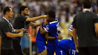 Al Hilal vs Al Sadd: AFC Champions League Quarter Final (1st Leg) 2017 Video