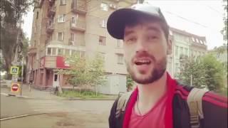 Самара - Саратов. Василий Уриевский