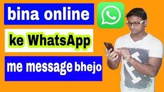 how to hide whasapp online status | whatsapp online off | whatsapp online tricks | hindi