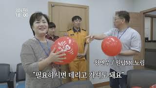 경기도 고양시 홍보영상 팀들이 만든 휴먼 소생 다큐 인간시장 생명을 살리는 소리