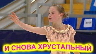Захарова из Хрустального выиграла Кубок Москвы
