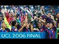 Barcelona V Arsenal: 2006 Uefa Champions League Final Highlights