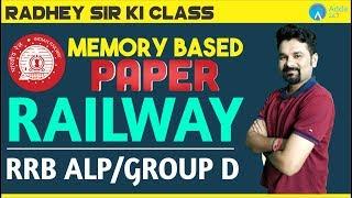 Railway Group D | Memory Based Paper | Reasoning | 2018 | Radhey Sir | 11.00 A.M