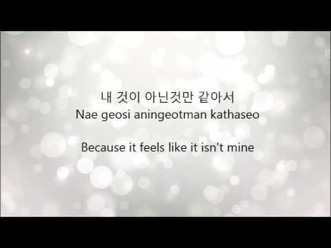 Yoon Sang Hyun - Helpless Love Lyrics (My Fair Lady Drama OST)