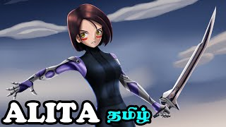 ALITA Battle Angel Orgin in Tamil