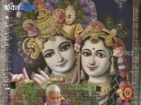 Karte ho tum kanahiya | Mera naam ho raha hai | Vinod Aggarwal | Jai Sri Krishna