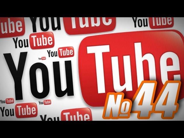 YouTube Новый Дизайн 2013г.