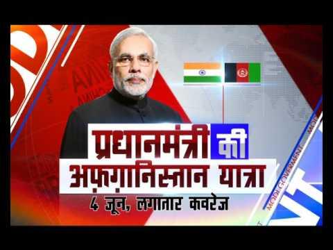 Promo- Prime Minister Narendra Modi
