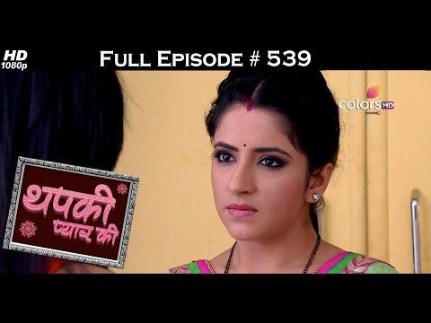 Thapki Pyar Ki - 4th January 2017 - थपकी प्यार की - Full Episode HD