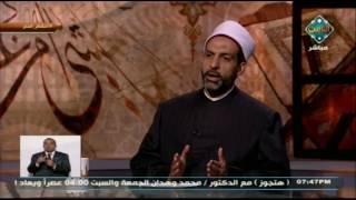 رد أمين الفتوى على موظف حج من أجر عمل لم يؤده.. فيديو